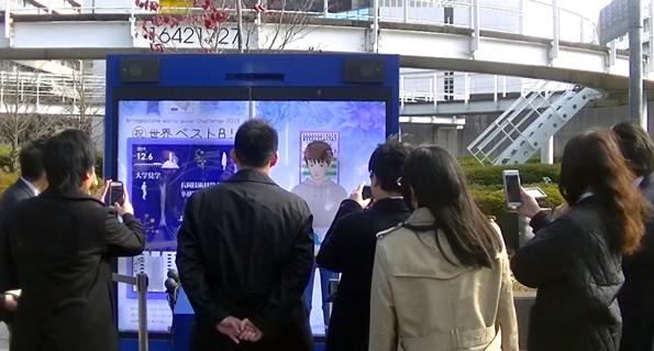 長岡技術科学大学事務職員の皆様とタクミが会話