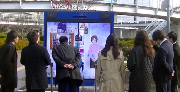 長岡技術科学大学事務職員の皆様とメイが会話