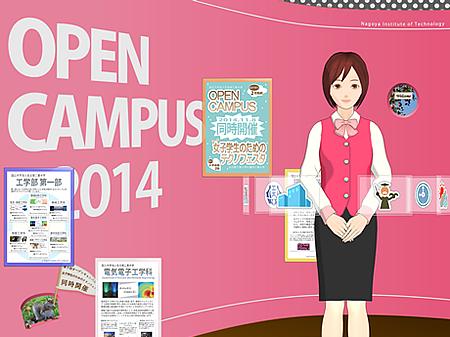 2014opencampus_3