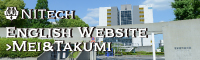 Nagoya Institute of Technology English Website_Mei&Takumi