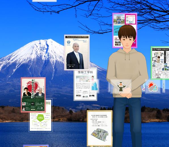 1月の富士_背景変更