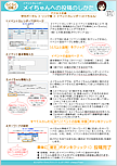 event_guide2015