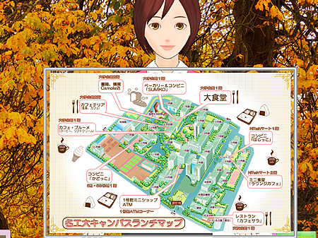 名工大キャンパスランチマップ