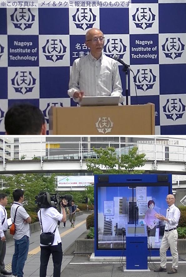 メイ&タクミ報道発表時の写真