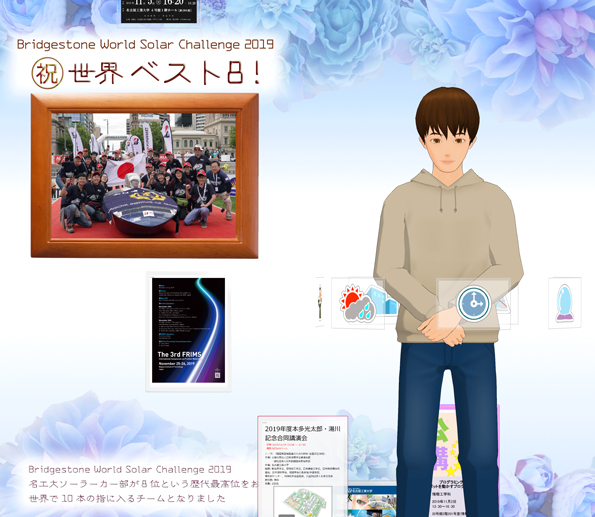 祝 ソーラーカー部BWSCベスト8_背景変更